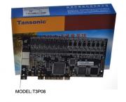 Tansonic T3P08